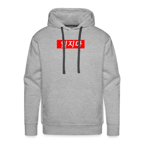 China111 - Men's Premium Hoodie