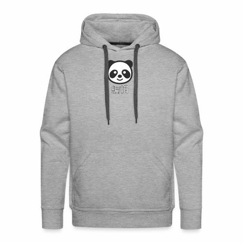 Pandaz VFX Merchandise - Men's Premium Hoodie
