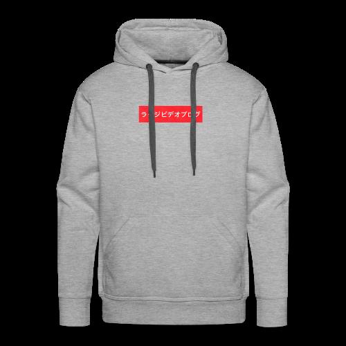 Box logo supreme RAJ VLOGS - Men's Premium Hoodie