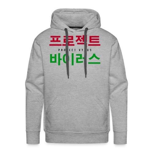 VYRUS KOREAN WHITE - Men's Premium Hoodie