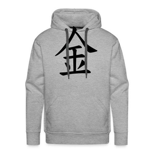 Chinese symbol - Men's Premium Hoodie