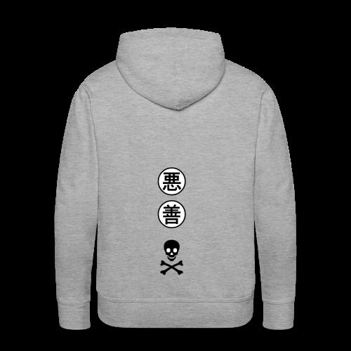 Japanese Skull Draco - Men's Premium Hoodie
