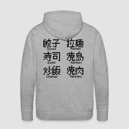 kanjifood - Men's Premium Hoodie