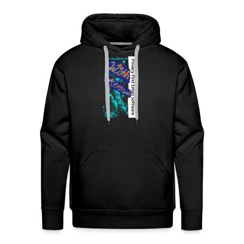 withAttitudeShirt - Men's Premium Hoodie