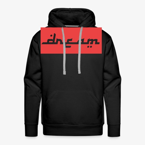 Dream Arabic Large Bogo - Men's Premium Hoodie