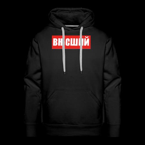 Cyrilic Supreme Look-Alike - Men's Premium Hoodie