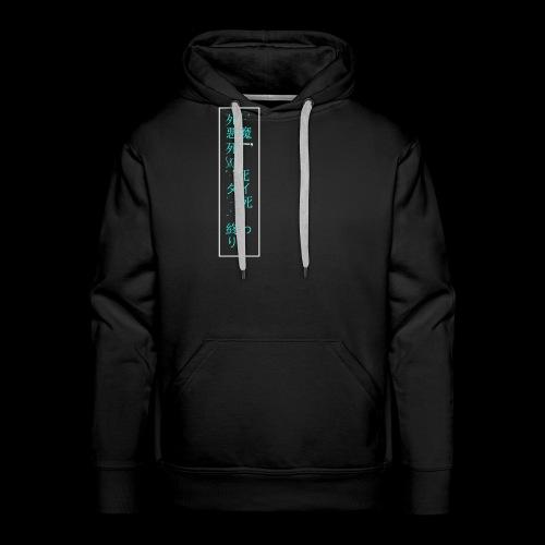 Skyre Banner - Men's Premium Hoodie