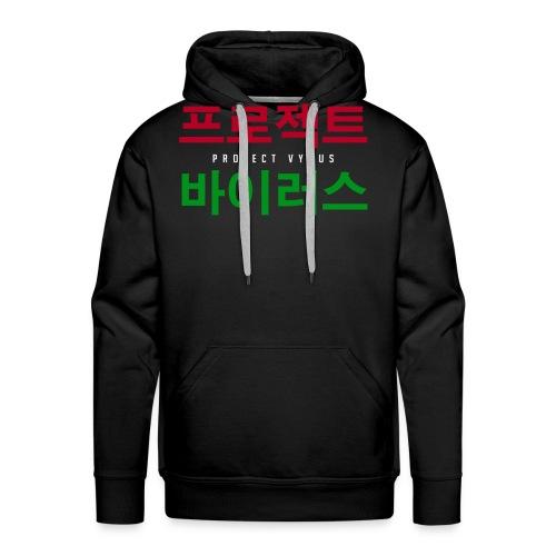 VYRUS KOREAN BLACK - Men's Premium Hoodie