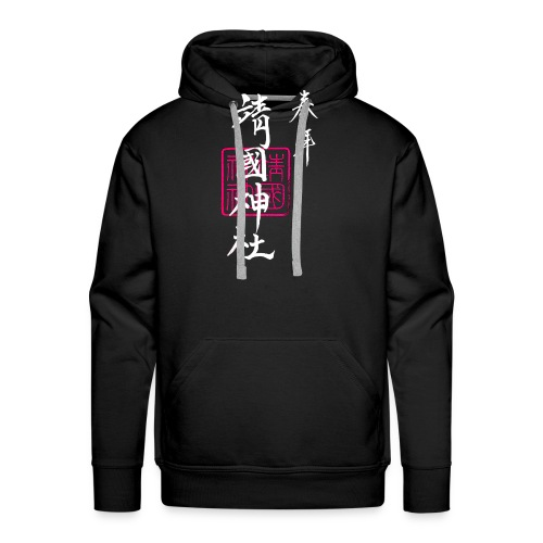 Shrine Pink - Men's Premium Hoodie