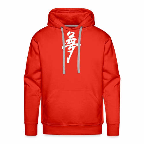Dream (Chinese Character) - Men's Premium Hoodie