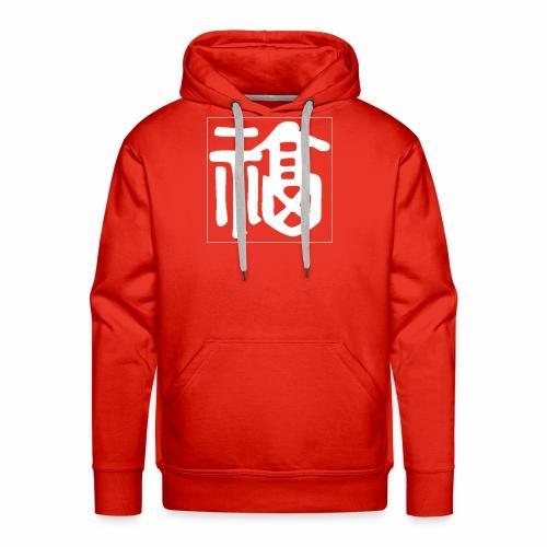 Harmony (Chinese Character) - Men's Premium Hoodie