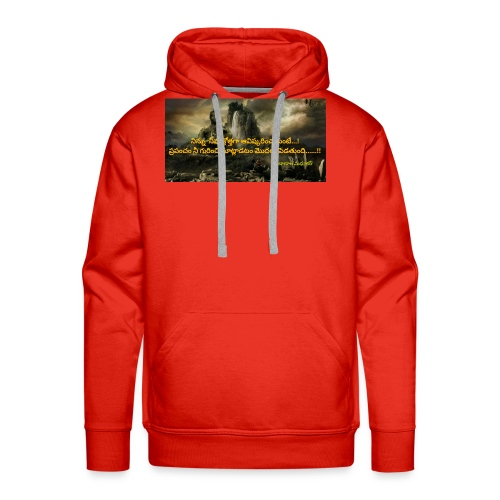 T-SHIRT WITH QUOTE - Men's Premium Hoodie