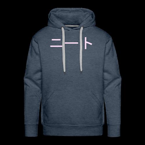 【neat】 - Men's Premium Hoodie