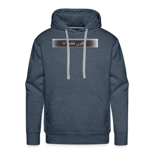 JUST BE U - Men's Premium Hoodie