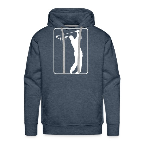 Golf Shot #@?! - Men's Premium Hoodie