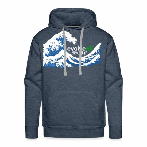 EvolveAll Riding The Wave - Men's Premium Hoodie