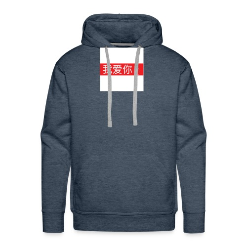 i love you AD box logo - Men's Premium Hoodie