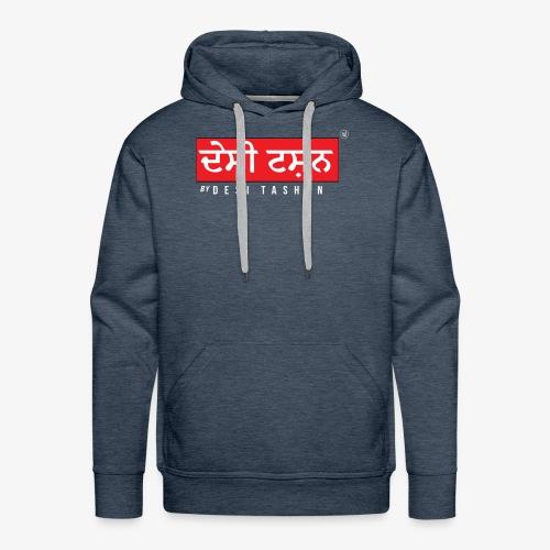 Desi Tashan by Desi Tashan - Men's Premium Hoodie