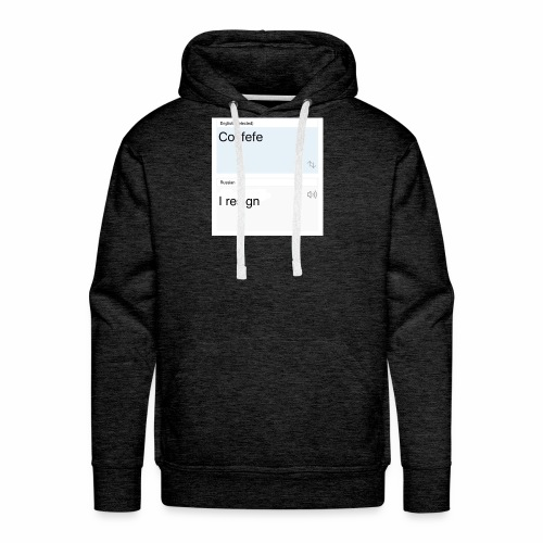 Covfefe translated to russian - Men's Premium Hoodie