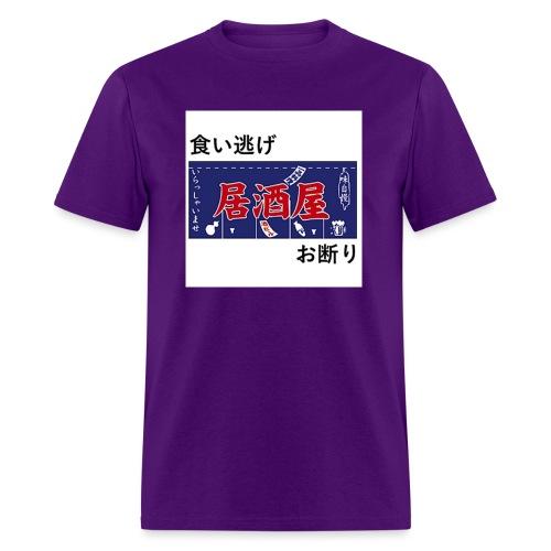 KUINIGE - Men's T-Shirt
