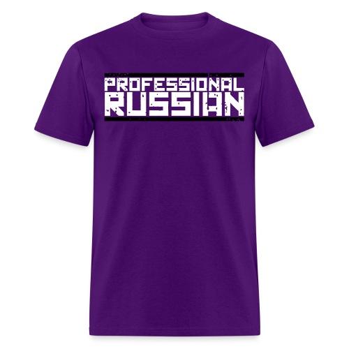 HBE 2012 08 14 - Men's T-Shirt