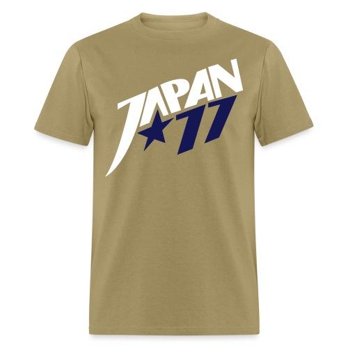 River Shirt - Men's T-Shirt