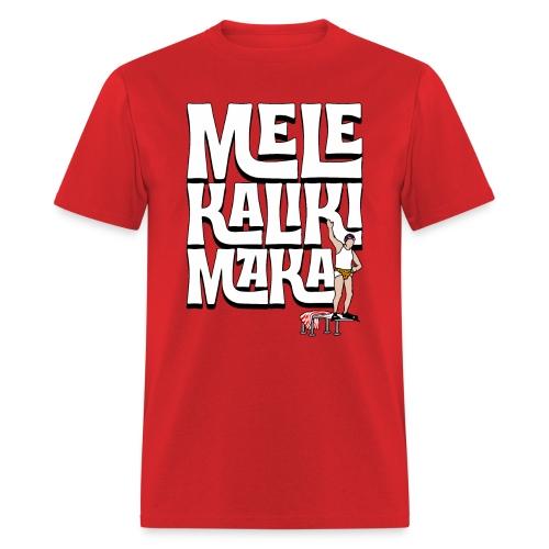 Mele Kalikimaka Cousin Eddie at the Swimming Pool - Men's T-Shirt