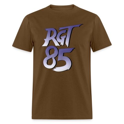 RGT 85 Logo - Men's T-Shirt