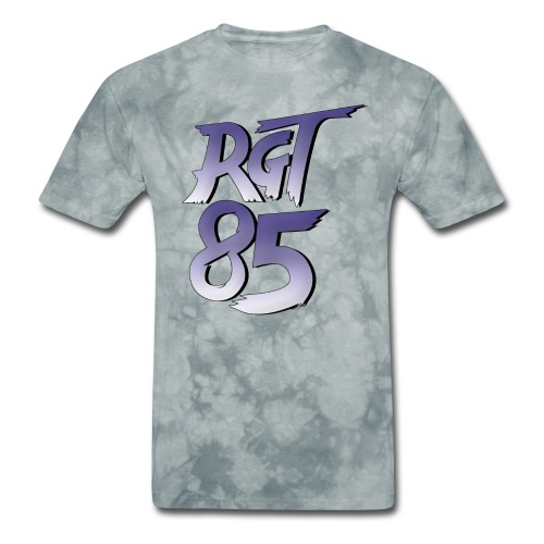 RGT 85 Logo - Men's T-Shirt