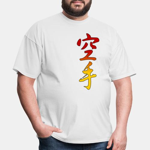 Karate Kanji Red Yellow Gradient - Men's T-Shirt