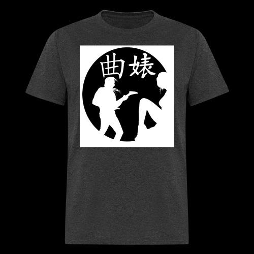 Music Lover Design - Men's T-Shirt