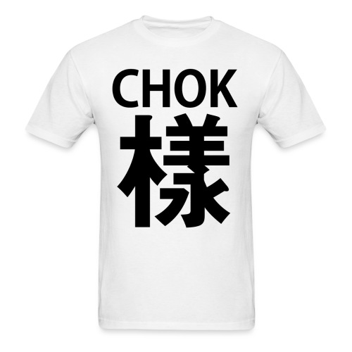 Chok Yeung BLACK - Men's T-Shirt