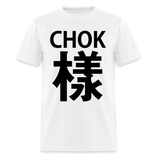 Chok Yeung BLACK - Men's T-Shirt