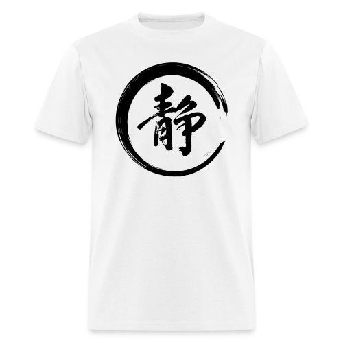 Lawrence Kenshin Square PNG Hi Res png - Men's T-Shirt