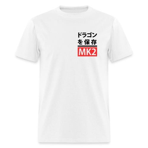mk2 png - Men's T-Shirt