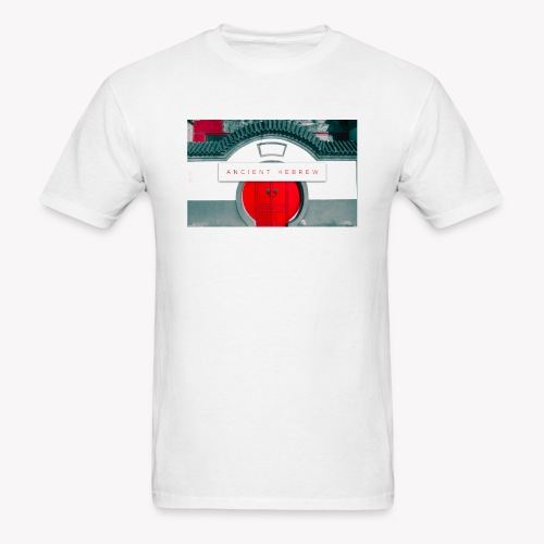 FBF78195 C91F 4FB9 9710 5AC310852CB0 - Men's T-Shirt