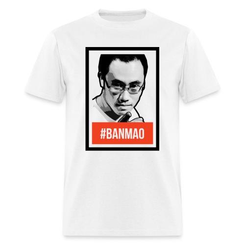 #BANMAO - Men's T-Shirt