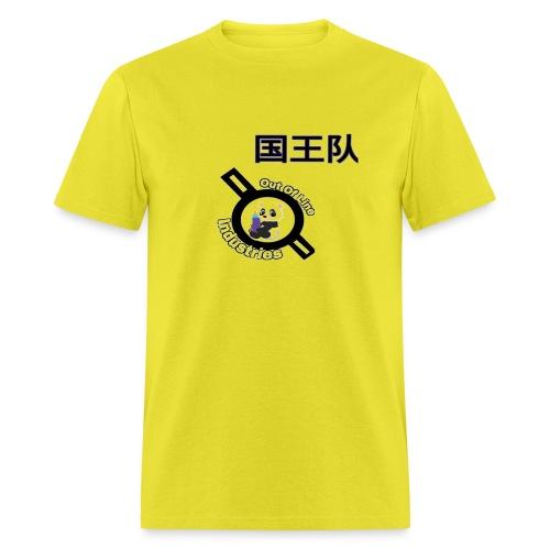 OutofLine x KingTeam 2 - Men's T-Shirt