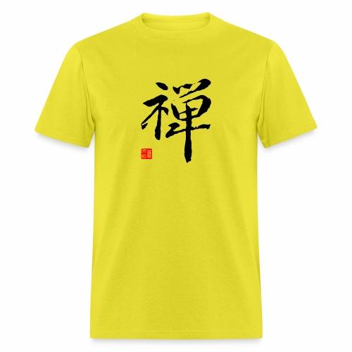 Zen By Guan Daosheng - Men's T-Shirt