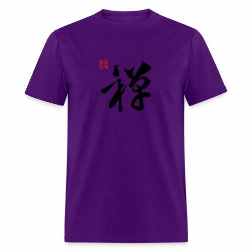 Zen By Huang Tingjiang - Men's T-Shirt