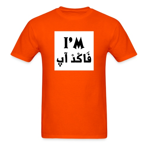 i'm fucked up - Men's T-Shirt