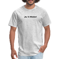 Do not Give Up (Spanish) No Te Rindas Motivational - Men's T-Shirt