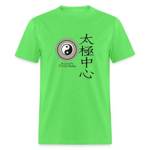 Black Text School Logo - Men's T-Shirt