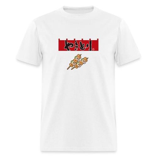 YAKITORI2 - Men's T-Shirt