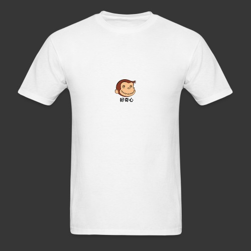 Curi0usGeorge White Tshirt - Men's T-Shirt