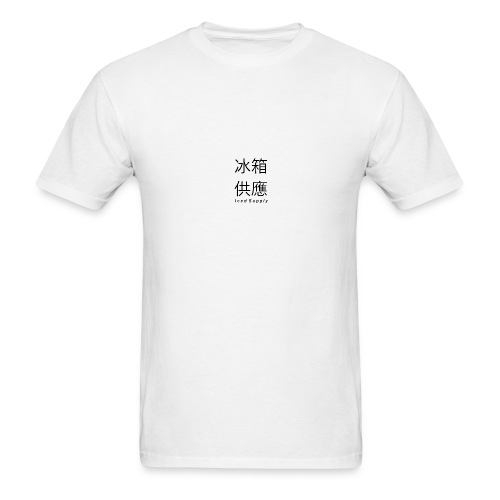 Iced Supply chinese - Men's T-Shirt