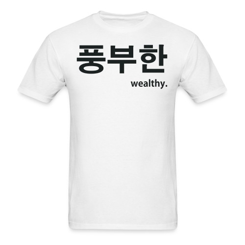 Iconic Wealthy tee - Men's T-Shirt
