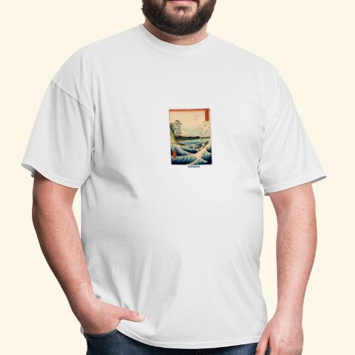 Public Motive - Minimal Japanese Shirt Design - Men's T-Shirt