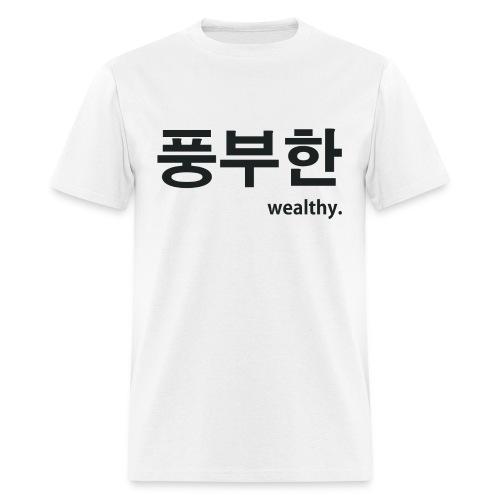 Iconic Wealthy tee - Men's T-Shirt