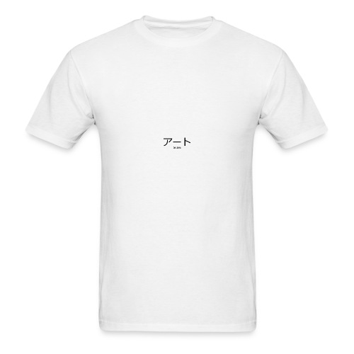 Āto Logo - Men's T-Shirt